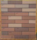 湖南外牆磚 通體磚 紙皮磚 劈開磚價格
