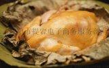 小吃餐飲江蘇荷葉叫花雞烤雞福建招商加盟提供技術