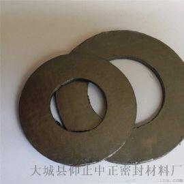 包边石墨复合垫片 柔性石墨垫304石墨增强复合垫