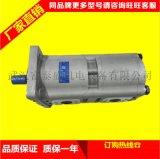 原厂丰田叉车双联齿轮泵67110-23861-71液压油泵齿轮油泵全新齿轮泵