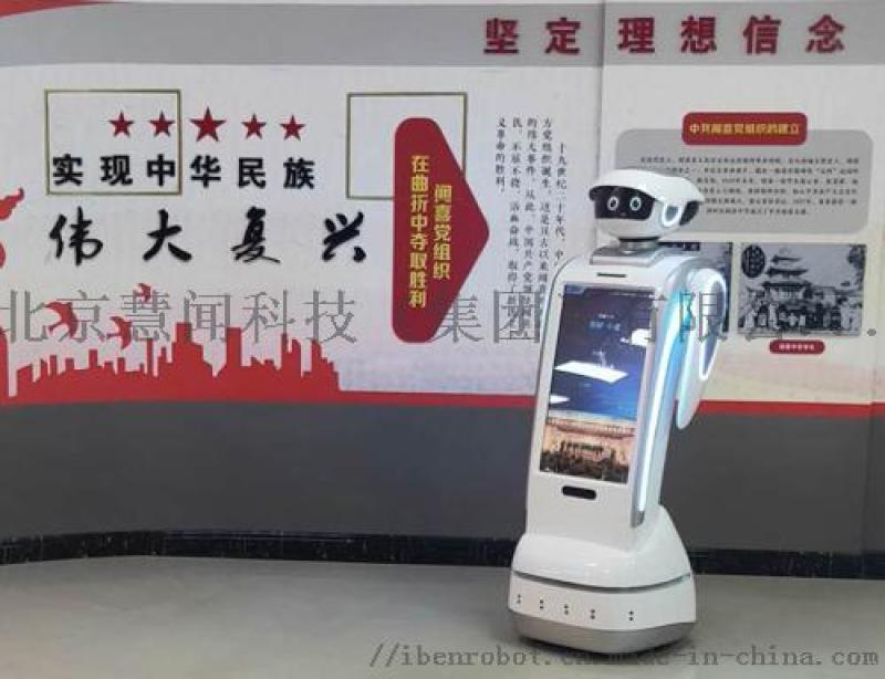 银行使用机器人的优势? 银行机器人应用案例-小笨智能