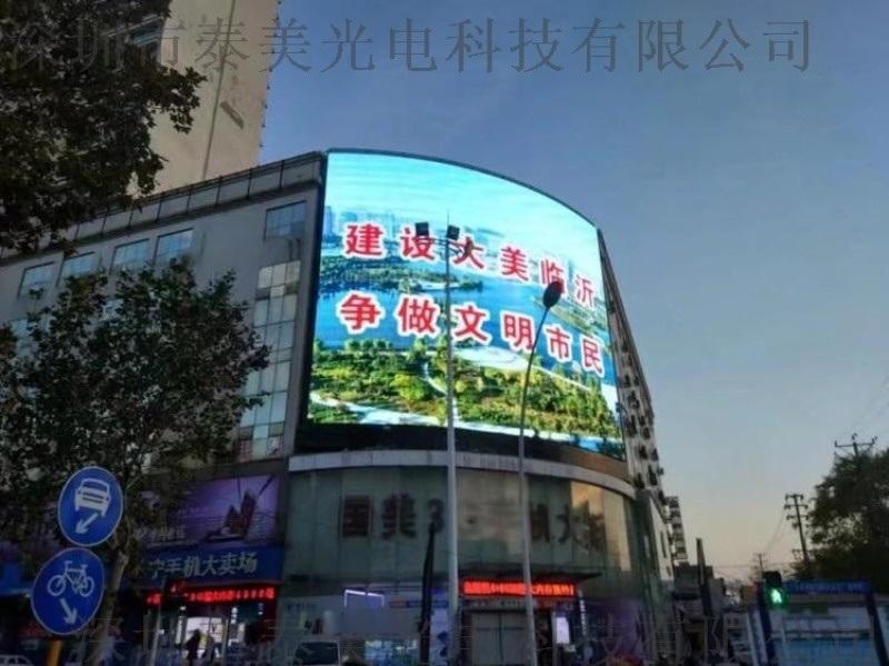 深圳廠家直銷戶外P5全綵led顯示屏