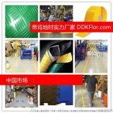 廠房水泥地面需過叉車鋪貼材料車間貼警戒劃線黃色膠帶