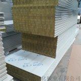 供金昌淨化板廠家和武威彩鋼岩棉夾芯板