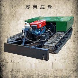 履带式推土机 无线遥控运输车 履带运输车推土机