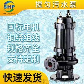 搅匀污水泵-搅匀式排污泵-WQJY搅匀潜污泵