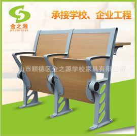 厂家直销善学铝合金排椅,阶梯教室会议室大学教室排椅