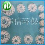 生产厂家二氧化碳脱氧塔专用聚丙烯PP多面空心球填料