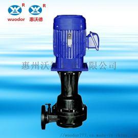 惠沃德立式耐腐蚀泵KD-40SK-1可空转泵