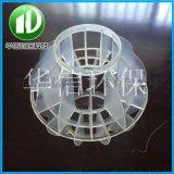 廠家直銷多面空心球廢氣淨化脫硫塔除塵pp環保球