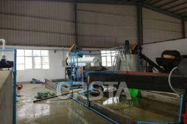 厂供ABS机壳破碎清洗线、塑料再生加工设备厂家