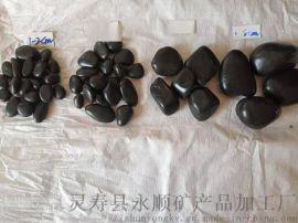 哈尔滨精品黑色雨花石 永顺装饰用黑色雨花石供应