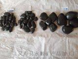 哈爾濱精品黑色雨花石 永順裝飾用黑色雨花石供應