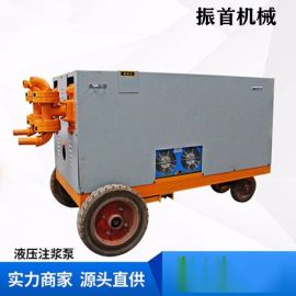 江黑河双液水泥注浆机厂家/液压注浆泵质量