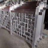 型材焊接鋁扶手 濟南鋁扶手 定製仿古鋁扶手