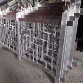 型材焊接铝扶手 济南铝扶手 定制仿古铝扶手