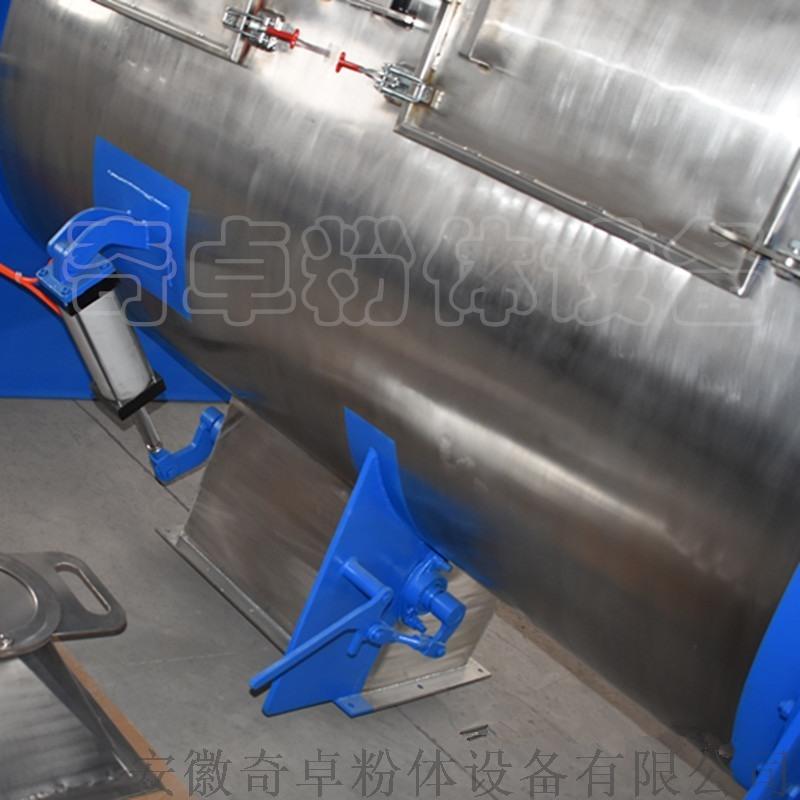干粉砂浆混合机设机,不锈钢混合机