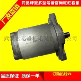 齿轮泵 CBFZD-F20AFK1 十齿渐开线内花键/法兰连接齿轮泵