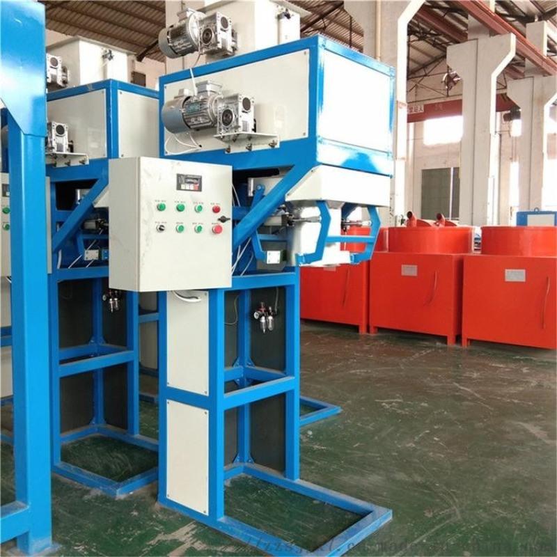 全自动生物质颗粒定量包装秤 发酵有机肥自动包装机