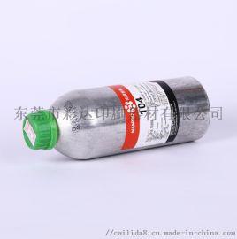 拉网胶水硬化剂 印刷固化胶 粘剂树脂固化剂 粘网胶