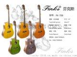 芬克斯FK-700高端面单原声民谣吉他41寸