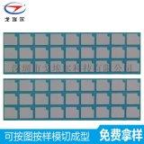 导热硅胶出厂报价 导热硅胶定制