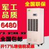 松井除湿机工业除湿机CFZ-10S抽湿机