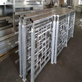 佛山仿古铝窗花 木纹铝窗花  生产商 欧百建材