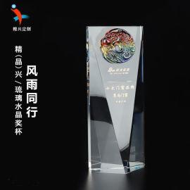 广州琉璃水晶奖杯 年度品牌人物评选表彰奖杯奖牌