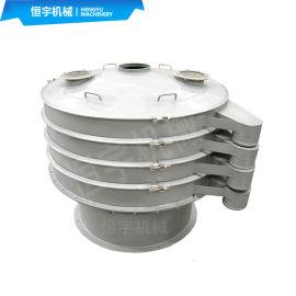 厂家供应接触物料不锈钢直径800旋振筛