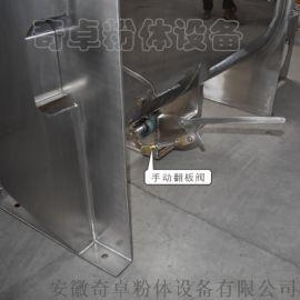 规格齐全的混料设备奇卓卧式螺带混合机可定制特殊材质