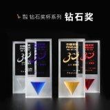 钻石之星水晶奖牌 公司季度业绩年终表彰水晶奖牌