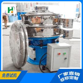 产地直销**超音波筛分机,三次元超声波振动筛