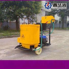 河南鹤壁市厂家公路裂缝灌缝机太阳能加热灌缝机