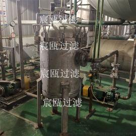 钯炭过滤器 钯碳过滤器 催化剂过滤回收系统