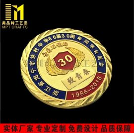 定制圓形銅材質烤漆同學聚會金屬徽章