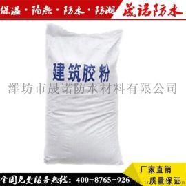 江苏多功能建筑速溶胶粉生产厂家