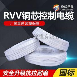 海洋线缆 国标RVV 软护套线 电源线