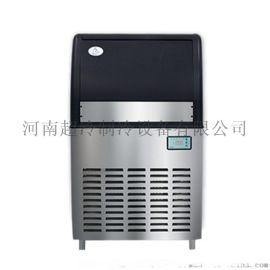 厂家直销一体式制冰机设备