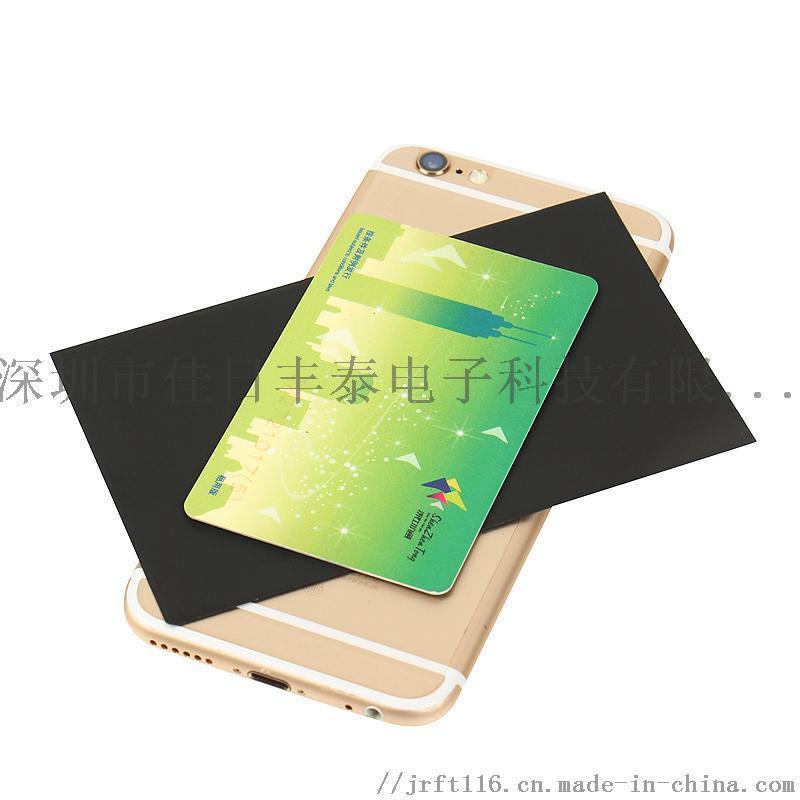 NFC铁氧体片增强磁导率有效提高读卡灵敏度