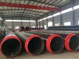 钢套钢蒸汽保温管 钢套钢保温管