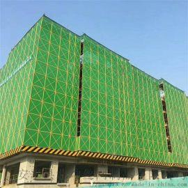 厂家长期供应建筑安全爬架网 工地施工建筑爬架安全网
