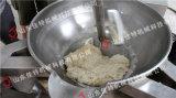 年糕炒制时如何不粘锅,全自动年糕行星搅拌炒锅