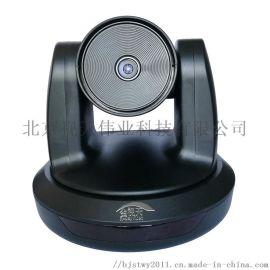 KDV-6U 高清视频会议摄像机usb免驱广角