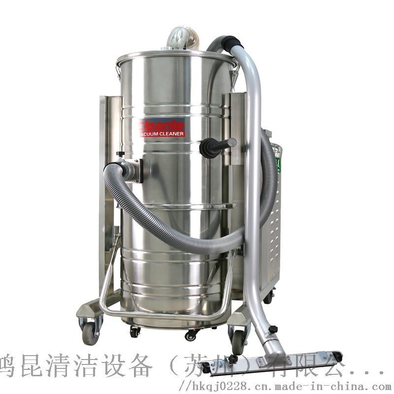 7.5KW吸塵器380V大功率靜音工業吸塵器,潔樂美GS-7510B吸煤灰鐵渣鋁屑用大容量吸塵機