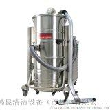 7.5KW吸尘器380V大功率静音工业吸尘器,洁乐美GS-7510B吸煤灰铁渣铝屑用大容量吸尘机