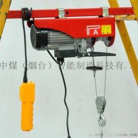 微型电动葫芦悬挂式电动葫芦双速环链