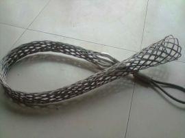 电力电信用电缆网套光纤网套牵引网套猪笼套