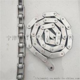 输送链条厂家直销 不锈钢输送链条 质量保障