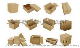 包装印刷用品|欢迎来电定制纸箱 固定纸箱